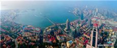 Development of China's costal city Qingdao in photos