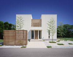 Modern House Design Innovation With Japanese-style Interior House ...