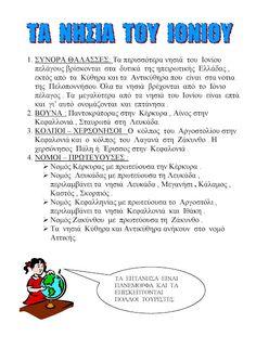 Teacher, Education, Words, School, Greek, Professor, Teachers, Onderwijs, Learning