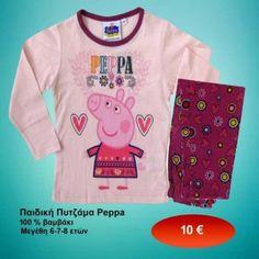 Παιδικές βαμβακερές πυτζάμες για κορίτσια Μεγέθη 6 έως 8 ετών 10,00 € Mens Tops, T Shirt, Fashion, Supreme T Shirt, Moda, Tee Shirt, Fashion Styles, Fashion Illustrations, Tee