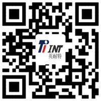 Contact TIINT | TIINT