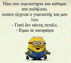 Find images and videos about funny, quotes and greek on We Heart It - the app to get lost in what you love. Very Funny Images, Jokes Images, Funny Picture Quotes, Funny Quotes, Funny Memes, Minion Jokes, Minions Quotes, We Love Minions, Medical Memes