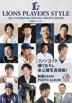 LIONS PLAYERS STYLE: 2013 FANBOOK SPECIAL PHOTO BOOK