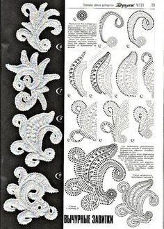 Crochet Patterns Stitches Video of crochet flowers that you can also use for Irish Lace . Filet Crochet, Crochet Motifs, Crochet Diagram, Freeform Crochet, Crochet Chart, Crochet Stitches, Irish Crochet Patterns, Lace Patterns, Crochet Designs