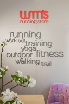 #running #workout #training #yoga #fitness #walking #trail #runningstore #welcomeroom #storeideas Outdoor Workouts, Interior Design Studio, Store Design, Yoga Fitness, Trail, Presentation, Walking, Training, Projects