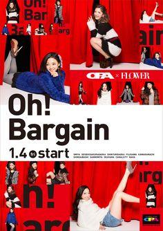 2013冬 広告ビジュアル   kazepro