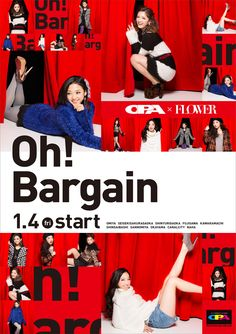 2013冬 広告ビジュアル | kazepro