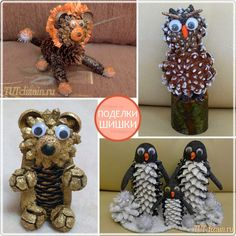 EVEN MORE Pinecone Animals. These are so creative.