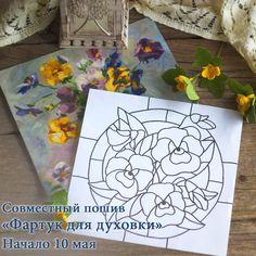 Картинки по запросу фартук для духовки пэчворк