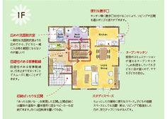 ママプラン 2階にも洗濯機が置けるお家。|大和ホーム