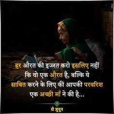 48210632 Likewise, the best reason ., in 2020 Good Night Quotes, Good Life Quotes, Heart Quotes, Motivational Picture Quotes, Life Quotes Pictures, Gulzar Quotes, Genius Quotes, Postive Quotes, Knowledge Quotes