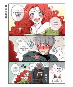 Anime Dad, Anime Couples Manga, Manga Anime, Cute Anime Character, Character Art, Character Design, Cute Anime Coupes, Anime Princess, Human Art