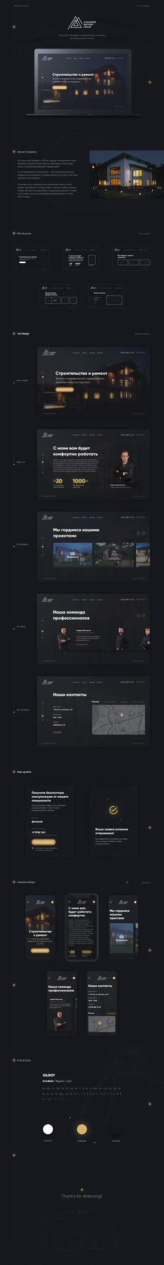 AMGroup concept on Behance Template Web, Website Template, Templates, Layout Design, Logo Design, Graphic Design, Design Web, Page Web, Web Design Inspiration