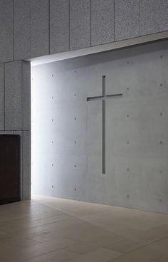 Onnuri Methodist Church by JUNGLIM Architecture