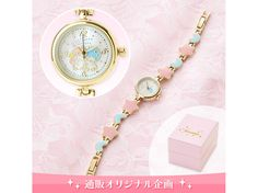 Little Twin Stars Kiki Lala Bracelet Watch Gold SANRIO