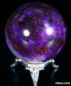 "- * Sugilite Crystal Ball (Sphere) * - 1.9"" x 1.9"" x 1.9""   6 oz (171 g) -"