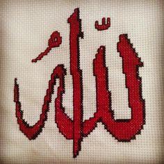 Etamin Allah yazısı