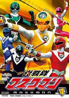 Hikari Sentai Maskman Vol. 4 (DVD) Live Action, Pawer Rangers, Japanese Superheroes, Red Mask, Go Go Power Rangers, Disney Channel Shows, O Pokemon, Girls Life, Hero Arts