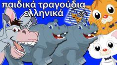 Τα ζώα πήγαν δυο μαζί | παιδικά τραγούδια ελληνικά | Greek Kids Songs | ...