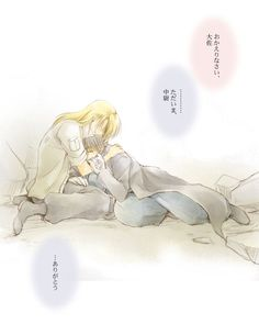 View and download this 600x750 Fullmetal Alchemist image with 68 favorites, or browse the gallery.