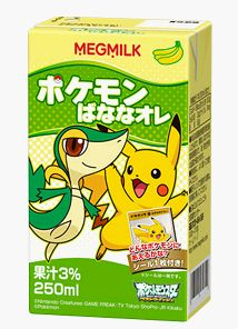 MegMilk Snow Brand Pokemon Drinks