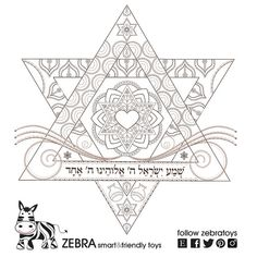 jewish new year printable cards