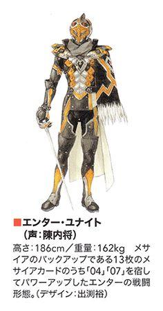 Shinkenger Concept Art | Tokumei Sentai Go-Busters Monster Conversion Guide - GrnRngr.com
