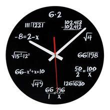 Vendita calda Orologio di parete acrilico matematica equazione di disegno moderno Portogallo Euro novità Art Unico orologio con sveglia decorazione domestica Picc