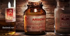Found in wallpapers, dresses and even libido pills: Arsenic, the Victorian Viagra that poisoned Britain Vanilla Sponge, Health Trends, Crime Fiction, Alternative Health, Agatha Christie, Whiskey Bottle, Candle Jars, The Cure, Wallpapers