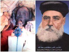 قصة حياة القديس اسطفانوس عطاالله المعاصر- مسموعة