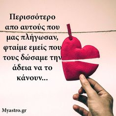 Old Quotes, Greek Quotes, Lyric Quotes, Big Words, Cool Words, Quote Posters, True Words, Life Lessons, Inspirational Quotes