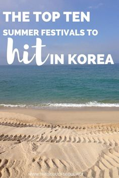 The Top 10 Summer Festivals to Hit in Korea. Korea is amazingly fun in the summer with festivals all around the country. From live music to parades, beach fishing and more. Check out this list of the best festivals in Korea this summer.