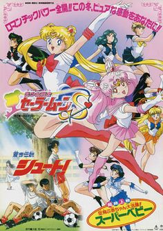 Sailor Moon S: Hearts in Ice Poster Anime, Film Poster, Movie Posters, Anime Cover Photo, Magazine Wall, Magazine Covers, Promo Flyer, Japanese Poster Design, Sailor Moon S