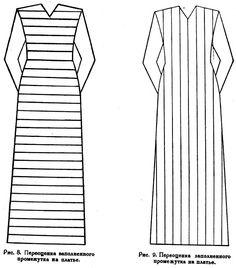 Мастерская моды - второй урок, вторая часть. Зрительные иллюзии в одежде. - beauty blog
