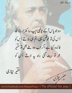 Urdu Poetry Romantic, Love Poetry Urdu, Urdu Quotes, Poetry Quotes, Qoutes, Aesthetic Poetry, John Elia Poetry, Poetry Famous, Urdu Love Words