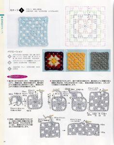 A square granny-square - ### {http://mailkv32.blog.163.com/blog/static/80544565201242354215611/} ###