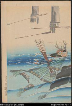 Part 1 of 3 Inspiring Japanese Art