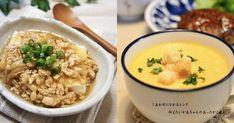お疲れの胃に優しい!【おいしい健康】の絶品お豆腐レシピ7選