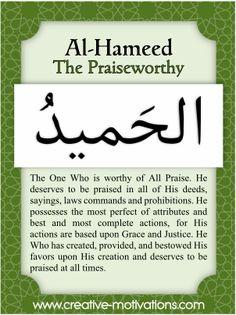 99 Names of Allah Islam Religion, Islam Muslim, Allah Islam, Islam Quran, 100 Names Of Allah, Names Of God, Hadith, Alhamdulillah, Islamic Dua