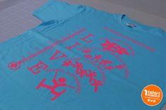 Bright and vibrant t shirt prints! Printed Shirts, Vibrant, Bright, Sweatshirts, Prints, T Shirt, Fashion, Supreme T Shirt, Moda