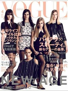 Pin for Later: If Kerry Washington Raided Olivia Pope's Closet, This Is What She'd Take Vogue Japan April 2015 Amanda Murphy, Binx Walton, Lexi Boling, Suvi Koponen, and Vanessa Moody photographed by Luigi + Iango.