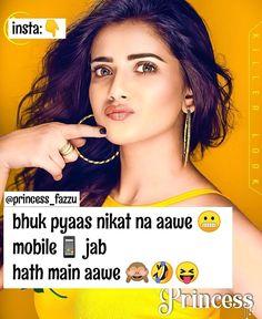#Nilofark07 Crazy Girl Quotes, Funny Girl Quotes, Girly Quotes, Love Quotes, Funny Memes, Attitude Quotes For Girls, Girl Attitude, Girly Girls, Crazy Girls