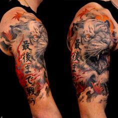 Half-sleeve-tiger-tattoo