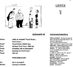 Чешский язык Урок 01