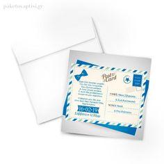 Προσκλητήριο Βάπτισης Postcard Παπιγιόν Invitations, Cards, Save The Date Invitations, Map, Playing Cards, Invitation, Maps