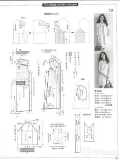 Build your own dildo rocker with Funky Rocker plans