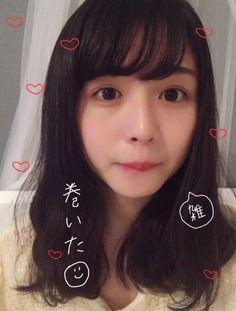 長濱ねる Pretty Girls, Cute Girls, Cute Girl Poses, Cute Japanese Girl, Japanese Makeup, Japan Girl, Ulzzang Girl, Asian Beauty, Hair Makeup