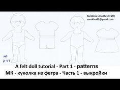 A felt doll Tutorial p.3 - felt clothes / МК: куколки из фетра - ч.3 - одежда из фетра - YouTube