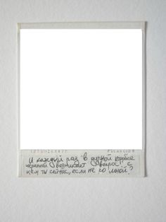 Polaroid Frame Png, Polaroid Picture Frame, Instagram Frame, Instagram Story, Frame Template, Templates, Overlays Tumblr, Overlays Picsart, New Words