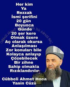 Islam Quran, Sufi, Allah, Pray, Quotes, Instagram, Crafts, Rage, Quotations